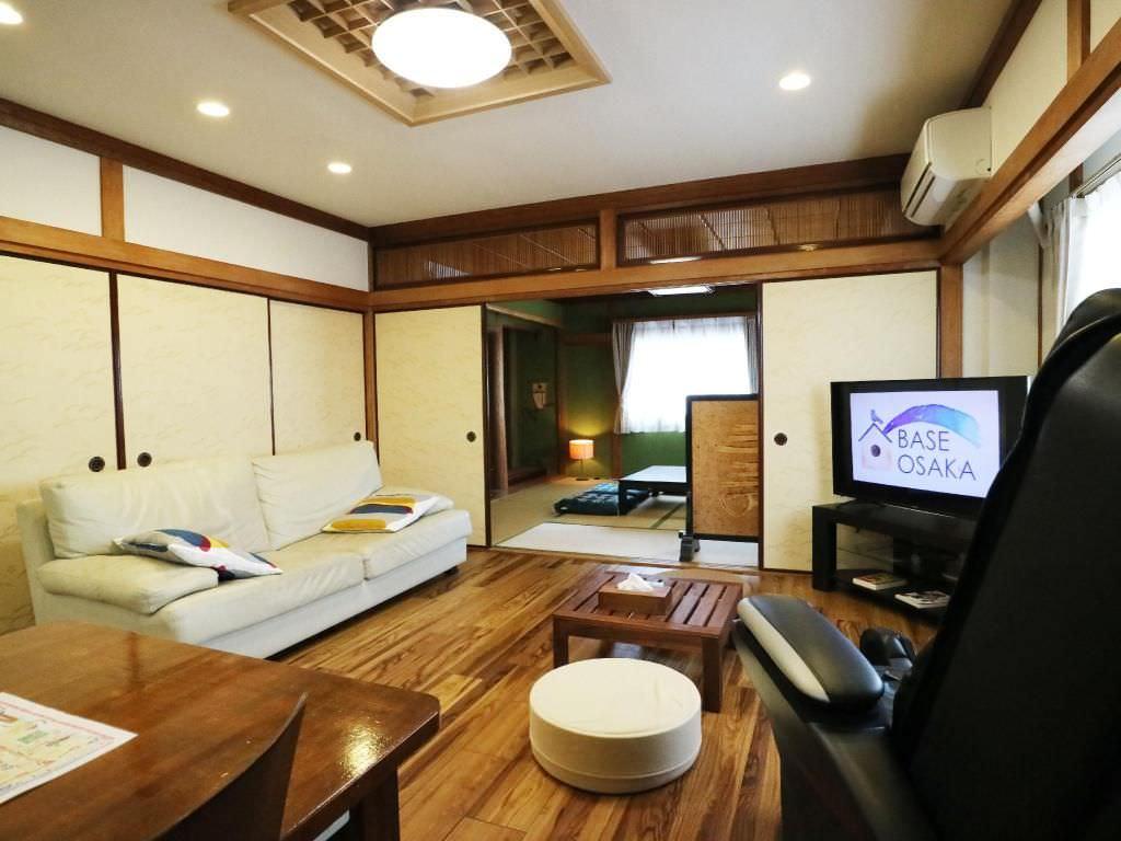 Mẫu phòng khách kiểu Nhật cho chung cư nhỏ